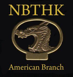 NBTHK America
